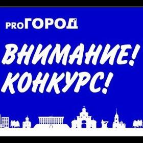 Город Владимир: Разыгрываются билеты на концерт группы «Сурганова и оркестр»!